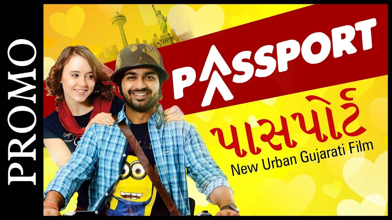 passport gujarati movie youtube