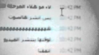 العيون كس امك ميس خلي ناس تعرف كيف بدك تبوس اجري يا ابن شرموطة مع تحيات احمد وطني ينزف