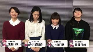 舞台「少女☆歌劇 レヴュースタァライト ―The LIVE―」#1 revivalに出演す...