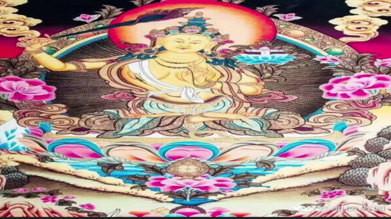 MANJUSHRI NAMA SAMGITI EBOOK DOWNLOAD