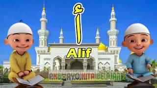 Upin Ipin, Lagu Huruf Hijaiyah, Belajar Huruf Hijaiyah, Lagu Anak Islami, Lagu Anak Indonesia
