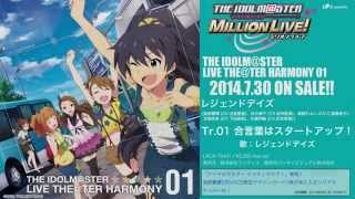 THE IDOLM@STER LIVE THE@TER HARMONY