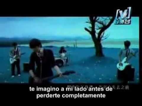 Jay Chou 杰倫 - 不能说的秘密 Bu Neng Shuo De Mi Mi Subtitulos Español