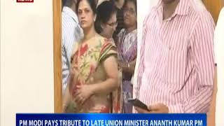 PM Modi pays tribute to late Union Minister Ananth Kumar