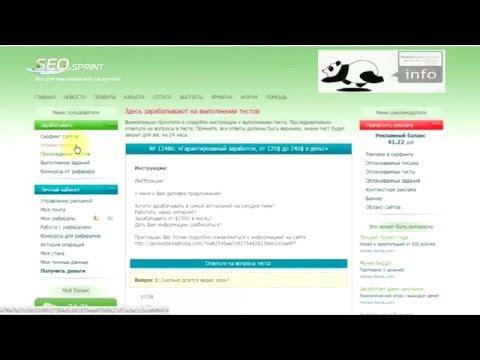 ▶️ ХАЛЯВА! 🌟 CryptoTab - Заработок без вложений и приглашений! Регистрируйся СРОЧНО и ЗАРАБАТЫВАЙ!из YouTube · Длительность: 4 мин38 с