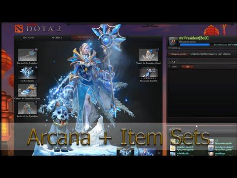 видео: arcana + Наборы предметов [crystal maiden]