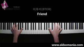 비투비(btob)   Friend Piano Cover