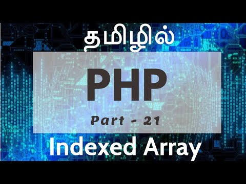 PHP  in Tamil | By Guhan Ganesan | Indexed Array Part 21 | PHP Training in Chennai | Payilagam