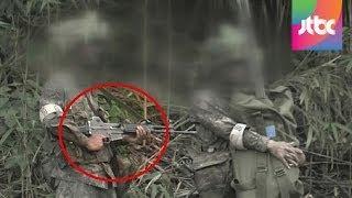 '빈총'만 들고 무장 탈영병 추격...JTBC 카메라에 포착