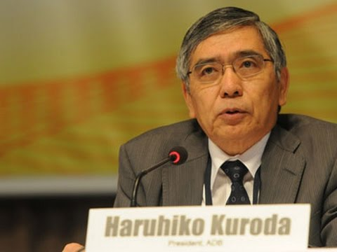 What To Expect From Bank Of Japan January 2016 Meeting?