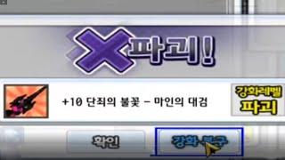 [엘소드] 11강 복구하는 영상