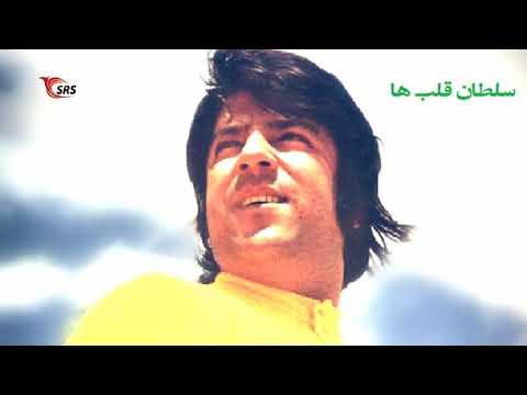 Habib Afghan 123com