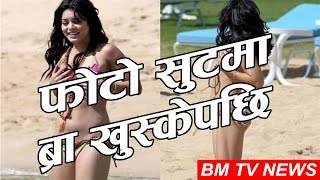 फ ट स टम ब र ख स क पछ    bm tv news    asar 21