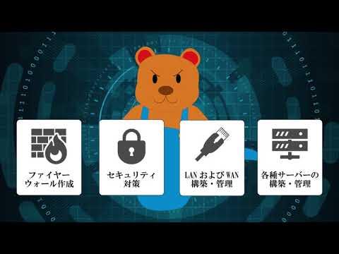 株式会社デジタル・ウント・メア 企業紹介動画