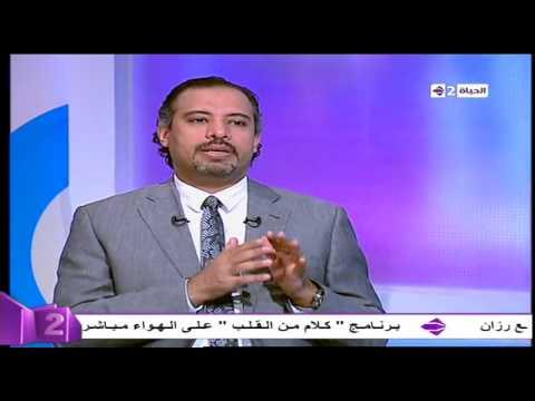 طبيب الحياة – ما هي عملية تكميم المعدة ومميزاتها وتناسب من – د. أحمد السبكي – أستاذ جراحات السمنة
