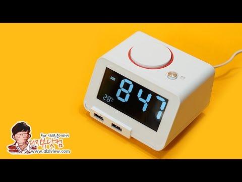 Homtime Multi Alarm Clock : C1