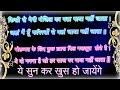 Download rajeshwra nand ji maharaj//pravachan //vrindavan2016 MP3 song and Music Video