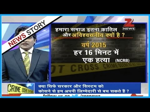 DNA: Analyzing the statistics on crime reports in Indian society by NCRB