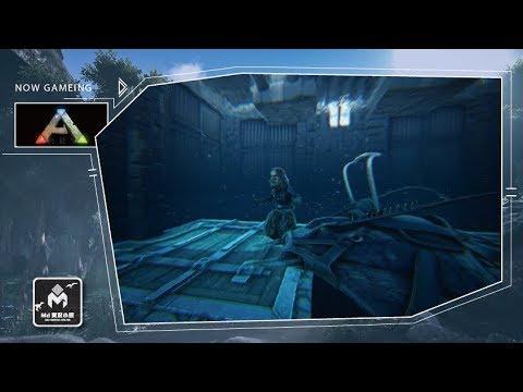 【MD】【ARK Survival Evolved 方舟 生存進化 】建築教學:移動式潛水籠part2 +蝠鱝(manta)特輯 - YouTube