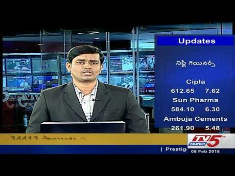 8 Feb 2018 | రికవరీలో అందుకోవాల్సిన ఫార్మా స్టాక్స్ ఇవే ? Closing Report | TV5 Money |