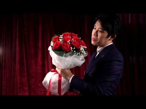 The Bouquet Red by Bond Lee & MS Magic