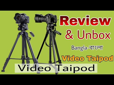 Video Taipod Dslr/Phone Latest Review & Unboxing | Bangla - বাংলা | bd Tutorial |