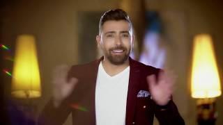 زياد مراد - أنتي وبس  Ziad Murad - Enti w Bass (Official Music Vieo)