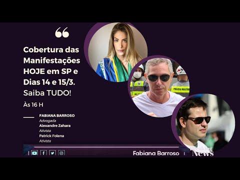Manifestações HOJE em SP, & dias 14 e 15/3 - Saiba Tudo!