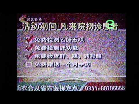 R2ch KCTV(朝鮮中央TV) Eスポ ...