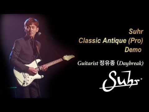 [MusicForce] Suhr Classic Antique (Pro) SSS Demo by Guitarist 정유종(DayBreak)