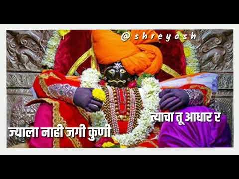 Jotibachya Navan Changbhal Jotiba Wattsap Status @shreyash Creation