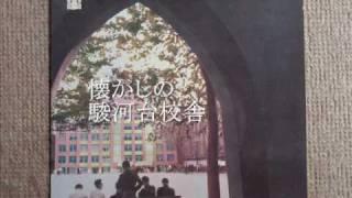 惜別の歌 中央大学学生歌 (Sekibetsu-no-uta Chuo Univ. College Song) thumbnail