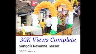 Sangolli Rayanna Teaser