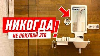 Ремонт ванной и туалета. Как выбрать раковину?