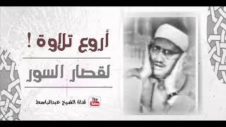 نهاونديات لا تصفها الكلمات للشيخ محمد المنشاوي   #3   YouTube 2