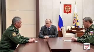 Putin Dice que ha Capturado DOS MISILES de Estados Unidos en Siria y dice que son
