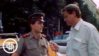 """Экспорт советских автомобилей """"Лада"""" в Европу (1988)"""