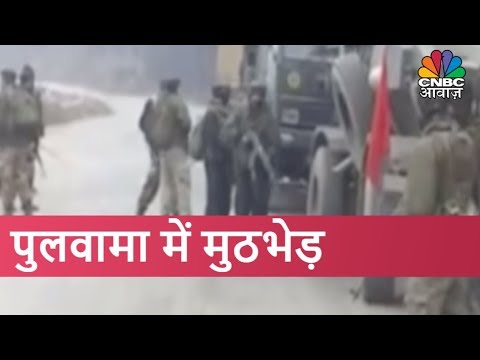 Jammu and Kashmir: Security Forces Engage Terrorists, Two Terrorists Trapped In Pulwama