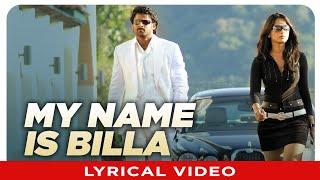 My Name Is Billa Lyrical Video Song | Billa Telugu Movie | Prabhas, Anushka, Namitha | Mani Sharma