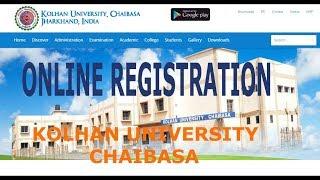 How to Apply Online UG Registration Of