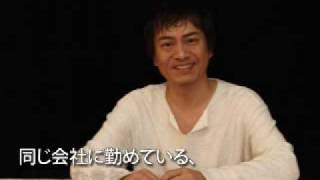 劇団昴公演『隣で浮気?』 2009年6月18日(木)~24日(水) 会場:本多...