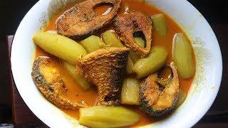 ইলিশ পটলের ঝোল || Ilish Potol Recipe in Bangla || ইলিশ মাছ দিয়ে পটল রান্না