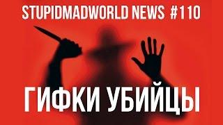 Android O, Intel Optane,  Xiaomi Mi TV 4A (SMW News 110)