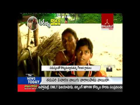 Tribal People Problems || Khammam District || BhaaratToday