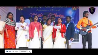 Jagat ker Raja  -SOLM Staff (Spring Of Life Ministries, Jamshedpur)