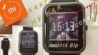 Как прошить AmazfitBip на русский!, Как перелистывать музыку, пошаговая инструкция!!