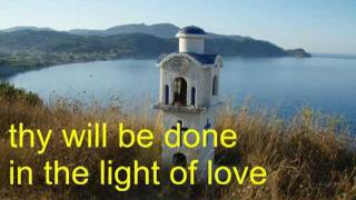 in the light of love von Deva Premal