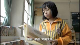富邦公益廣告 3分鐘版 20130503