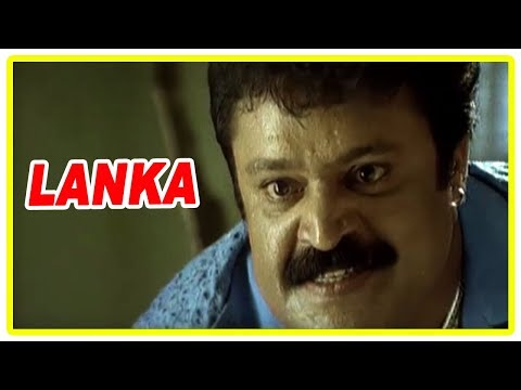 Lankaa Tamil Movie - Mamta Mohandas attacked brutally by Suresh Gopi