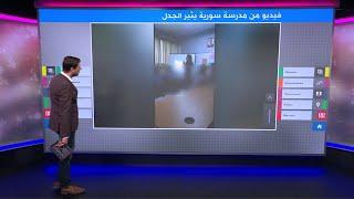 سوريا: حصة مدرسية عن الأسد تثير جدلا واسعا 🇸🇾